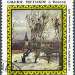 MALAGASY REPUBLIC - 1986: shows The Crows Have Returned, 1872, by A. Savrasov, series Paintings in the Tretyakov Gallery, Moscow — Stock Photo #11443152