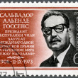 USSR - 1973: shows Salvador Allende (1908-1973), President of Chile — Stock Photo #11481974
