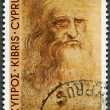 CYPRUS - 1981: shows Self-portrait, by Leonardo Da Vinci, Da Vinci's visit to Cyprus, 500th anniversary - Stock Photo