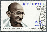 CYPRUS - 1970: shows portrait of Mohandas Karamchand Gandhi — Stock Photo