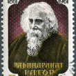 Stock Photo: USSR - 1961: shows Rabindranath Tagore (1861-1941), Indipoet, birth centenary