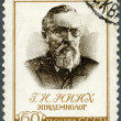 USSR - 1960: shows Grigoriy Nikolayevich Minkh (1836-1896), Epidemiologist, 125th Birth anniversary — Zdjęcie stockowe #12399567
