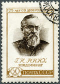 USSR - 1960: shows Grigoriy Nikolayevich Minkh (1836-1896), Epidemiologist, 125th Birth anniversary — Zdjęcie stockowe