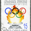 Stock Photo: CYPRUS - 1994: shows Centenary of International Olympic Committee