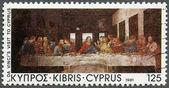 Chypre - 1981: spectacles «la cène», par da vinci, la visite de da vinci à chypre, 500e anniversaire — Photo