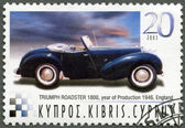 CYPRUS - 2003 : shows Triumph Roadster 1800, year of production — Stok fotoğraf
