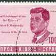 "CYPRUS - 1965: shows president John F. Kennedy (1917-1963), citation from his speech in US Senate 13 march 1956 ""... self determination for Cyprus"" — Stock Photo #12470163"