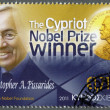 CYPRUS - 2011: shows Christopher Pissarides the, Cypriot Nobel Prize winner 2010 — Stock Photo