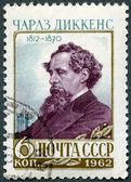 RUSSIA - 1963: shows Charles Dickens (1812-1870), English writer, 150th birth anniversary — Stock Photo
