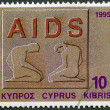 CYPRUS - 1995: shows Fight against AIDS, series Health — Stock Photo