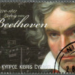 CYPRUS - 2011 : shows Ludwig van Beethoven (1770-1827) — Stock Photo