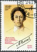RUSSIA - 1980: shows Aleksandr Blok (1880-1921), poet — Stock Photo