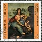 "BULGARIA - 1980: shows ""St. Anne"" by Leonardo da Vinci — Stock Photo"