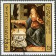 "BULGARIA -1980: shows ""Annunciation"" by Leonardo da Vinci — Stock Photo"
