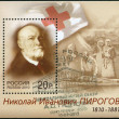 Royalty-Free Stock Photo: RUSSIA - 2010: shows the 200th anniversary of birth of Nikolay Pirogov  (1810-1881), surgeon