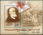RUSSIA - 2010: shows the 200th anniversary of birth of Nikolay Pirogov (1810-1881), surgeon — Foto Stock