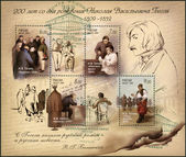 Ryssland - 2009: visar 200-årsdagen av födelsen av nikolai Wassiljewitsch gogol (1809-1852), författare — Stockfoto