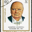 AJMAN - 1970: shows Winston Churchill (1874-1965) - Stock Photo