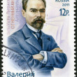 RUSSIA - 2011: shows Valery Bryusov (1873-1924), Russian poet — Stock Photo #13513393