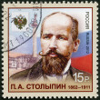 RUSSIA - 2012: shows Pyotr Stolypin (1862-1911), Russian statesman - Stock Photo