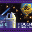 "RUSSIA - 2009: shows Issue by program ""Europe"", Astronomy — Stock Photo"