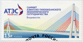 RUSSIA - 2012: shows Official logo of the summit of APEC and the bridge on the Russky island — Foto de Stock