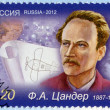 RUSSIA - 2012: shows a portrait of Friedrich Zander - Stock Photo
