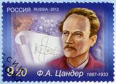 россия - 2012: показывает портрет фридрих цандер — Стоковое фото