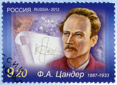 RUSSIA - 2012: shows a portrait of Friedrich Zander — Zdjęcie stockowe