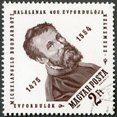 HUNGARY - 1964: shows Michelangelo, Michelangelo's 400th death anniversary — Stock Photo