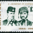 BULGARIA - 1968: shows Centenary of the death of the patriots Hadzhi Dimitar and Stefan Karadzha — Stock Photo