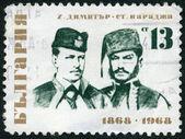 BULGARIA - 1968: shows Centenary of the death of the patriots Hadzhi Dimitar and Stefan Karadzha — Stock Photo