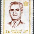 IRAN - 1972: shows Mohammad Reza Shah Pahlavi — Stock Photo