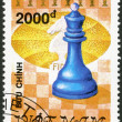 Stock Photo: VIETNAM - 1991: shows Queen, series Chess pieces