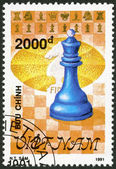 VIETNAM - 1991: shows Queen, series Chess pieces — Stockfoto