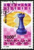 VIETNAM - 1991: shows Rook, series Chess pieces — Stockfoto