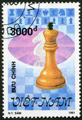 VIETNAM - 1991: shows King, series Chess pieces — Stock fotografie