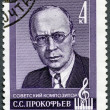 Stock Photo: USSR - 1981: shows Sergei Prokofiev (1891-1953), Composer