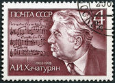 USSR - 1983: shows A.I. Khachaturian (1903-1978), Composer — ストック写真
