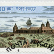 Stok fotoğraf: RUSSI- 2012: dedicated to 200th Anniversary of Fort Ross