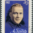 Stock Photo: USSR - 1962: shows Arkady Gaidar (1904-1941), writer