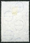 一张邮票的反面 — 图库照片