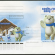 Stock Photo: RUSSI- 2012: shows Mascots of XXII Olympic Games in Sochi 2014 - Polar Bear (Mishka)