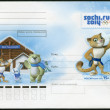 Stock Photo: RUSSI- 2012: shows Mascots of XXII Olympic Games in Sochi 2014 - Leopard- Leopard