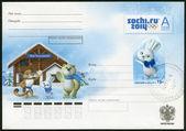 Россия - 2012: выставочные талисманы xxii Олимпийских Игр в Сочи 2014 - заяц (zayka) — Стоковое фото