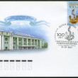 "Stock Photo: RUSSI- 2012: shows 100th anniversary of shipbuilding plant ""SevernayVerf"" (Northern Shipyard)"