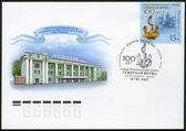 "RUSSIA - 2012: shows The 100th anniversary of shipbuilding plant ""Severnaya Verf"" (Northern Shipyard) — Stockfoto"