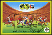 YEMEN PDR - 1990: shows Soccer game, History of World Football Championships — Stock Photo