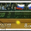 RUSSIA - 2003: shows Tennis ball and fans on tribunes, on court of a hall of Bercy - Winners of the Davis Cup 2002 - Stock Photo