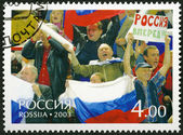 RUSSIA - 2003: shows The Russian fans on tribunes - Winners of the Davis Cup 2002 — Foto Stock